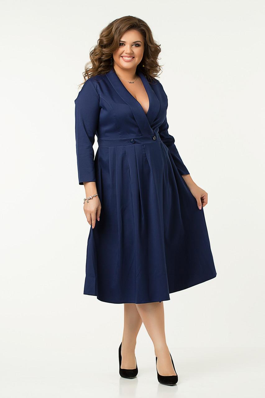 Платье Lilove №48322 48 темно синий