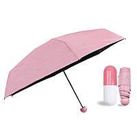 ➤Мини зонт Капсула Lesko Pink зонтик в чехле-капсуле из водонепроницаемого пилиэстера с защитой от ветра