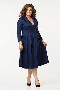 Платье Lilove №48322 50 темно синий