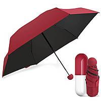 """◯Женский зонт Lesko Red мини компактный карманный в футляре """"капсула"""" смарт-зонт для удобной транспортировки"""