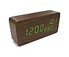 Часы сетевые VST-862W коричневые с зеленой подсветкой