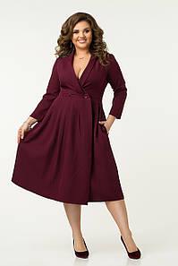 Платье Lilove №48322 48 бордовый