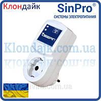 Устройство комплексной защиты Sinpro Оберег УКЗ-01
