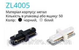 Соединение прямое к трековому шинопроводу (коннектор универсальный) ZL4005 Z-Light чёрный, фото 3