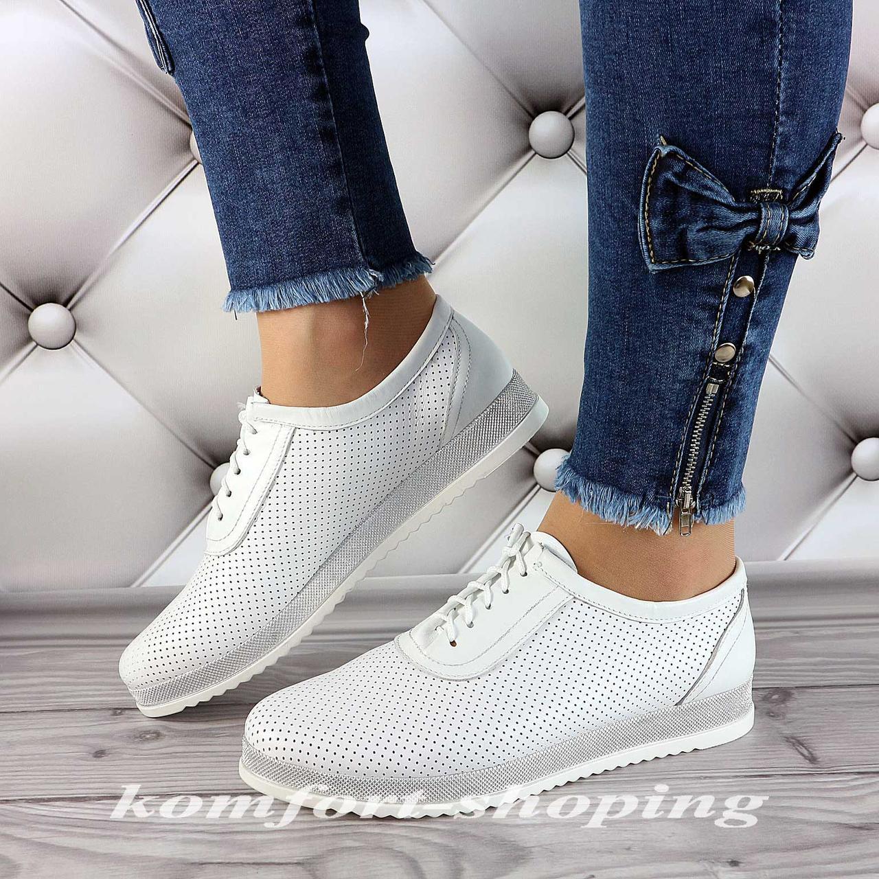 Туфли  женские кожаные белые на шнуровке  V 1252
