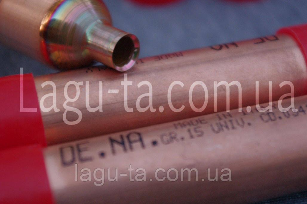 Фильтр для бытового холодильника 15 грамм 6 мм*2 мм. DE-NA. Производства  Италии.