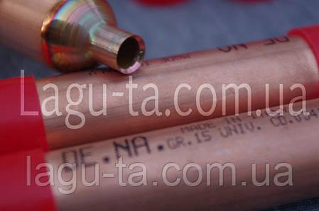 Фильтр для бытового холодильника 15 грамм 6 мм*2 мм. DE-NA. Производства  Италии., фото 2