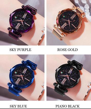 Женские часы Starry Sky Watch на магнитной застёжке от 20шт, фото 2