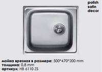 Мойка квадратная из нержавейки ULA 500х470х180 декор