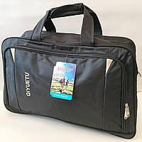 Дорожные сумки, саквояжи ТЕКСТИЛЬНЫЕ Китай (черный)20*35*55см