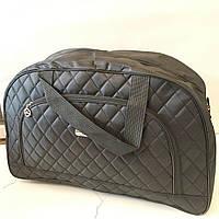 Дорожные сумки, саквояжи ТЕКСТИЛЬНЫЕ Китай (черный стёганный)22*35*53см