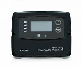 Контролер зарядки солнечной панели MT515-10A c защитой IP65