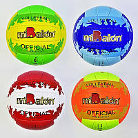 Мяч волейбольный M437  №5