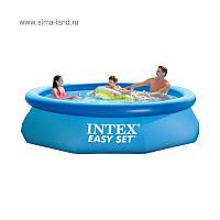 Надувной бассейн Intex 28120, фото 1