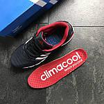 Мужские кроссовки Adidas Clima Cool (темно-синие с белым и красным), фото 2