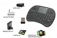 Беспроводная мини клавиатура с touch pad для Smart TV, Android, планшета, ноутбука, Смарт тв Keyboard