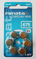 Батарейка Renata ZA675 (уп.6 шт)