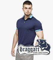 Мужская рубашка поло 6618 т.синий-голубой