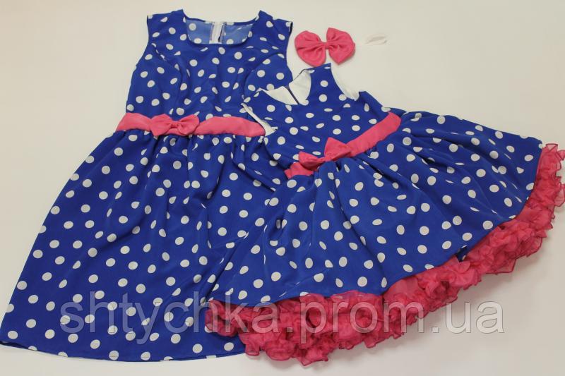 """Нарядные платья на маму и доченьку в стиле """"Стиляги"""" или просто """"Гламурный горошек"""" синее в белый горошек с малиновым поясом"""