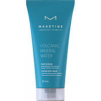 Скраб для лица - Masstige Volcanic Mineral Water Face Scrub