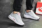 Чоловічі кросівки Nike Air Max 720 (світло-сірі), фото 5