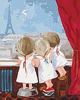 Картина по номерам Утро в Париже 2 Гапчинская (KNG027) 40 х 50 см