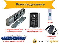 Комплект контроля доступа с кодовой клавиатурой  и электромагнитным замком на 180 кг