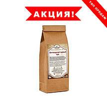 Монастырский лечебный чай от Панкреатита в аптеках, травяной сбор ( фиточай для поджелудочной) 100 г. Беларусь, фото 2