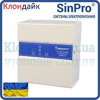 Стабилизатор напряжения Оберег для котлов отопления 300 Вт
