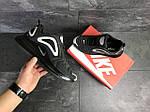 Мужские кроссовки Nike Air Max 720 (хамелеоновые), фото 3