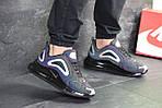 Мужские кроссовки Nike Air Max 720 (хамелеоновые), фото 2