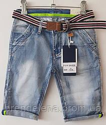 Бриджи джинсовые для мальчиков 8-10-12-14 лет