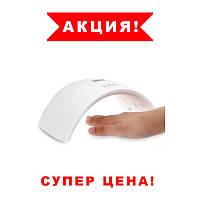 Сушилка для ногтей. Лампа для маникюра LED+UV Sun 9s, 24Вт