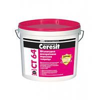 Ceresit Церезит СТ-64 (2,0мм) Штукатурка декоративная акриловая короед.