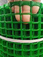"""Сетка(забор) садовый пластиковый, 1.50х20м ячейка 20х20мм """"Клевер"""" Украина"""