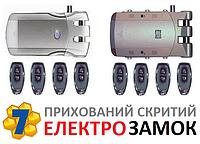 Скрытый Электронный Замок Невидимка с пультом ДУ ЭлектроЗамок Дверной Электро накладной на Дверь