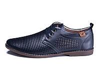 Мужские кожаные летние туфли, перфорация, KungFu blue, фото 1