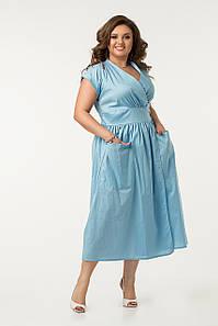 Сарафан Lilove №48439 52 голубой