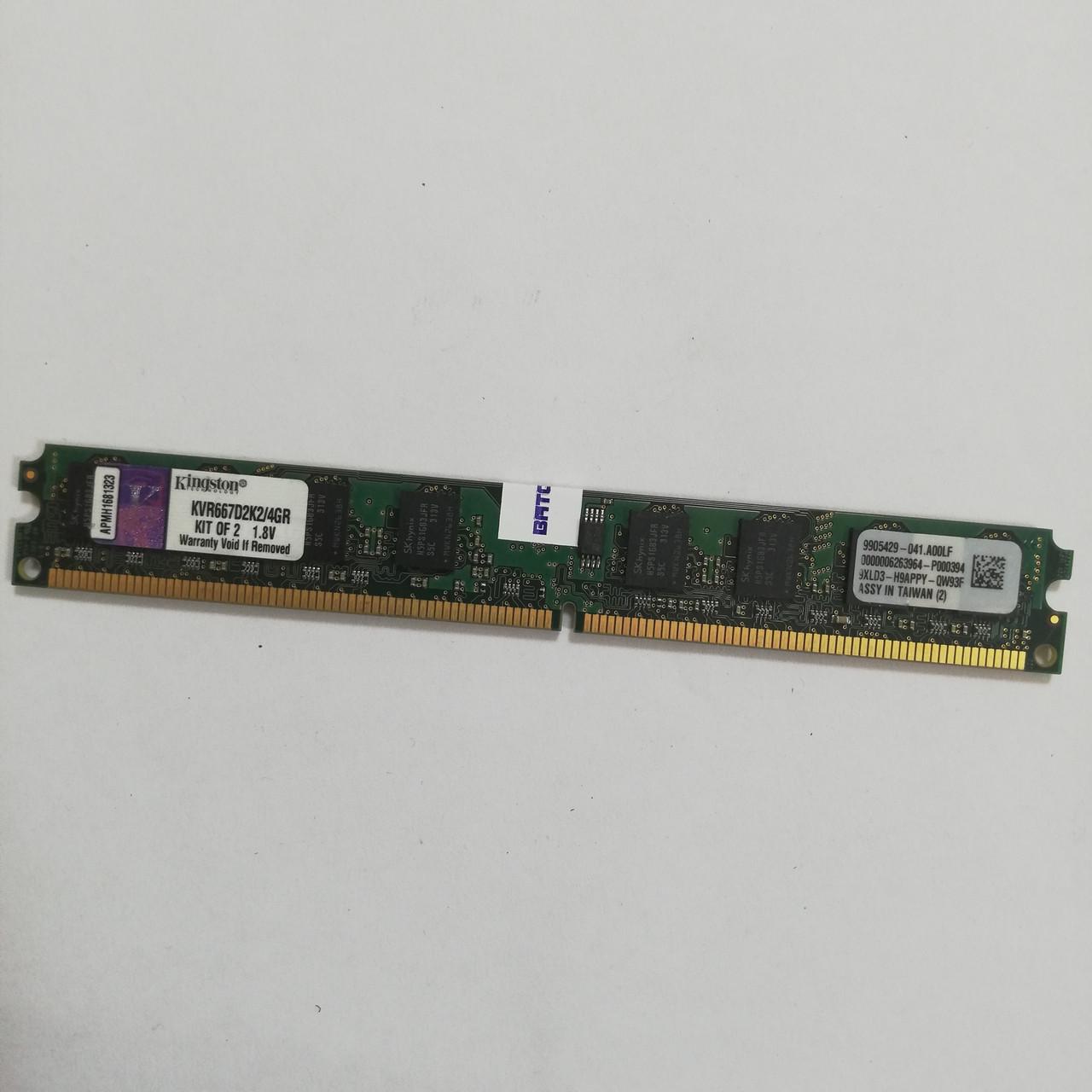 Оперативная память Kingston DDR2 2Gb 667MHz PC2 5300U 2R8 LP Б/У