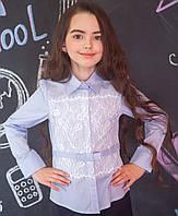 Рубашка для девочки голубая с кружевом , фото 1