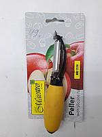 Овощечистка с силиконовой ручкой Maestro MR1174