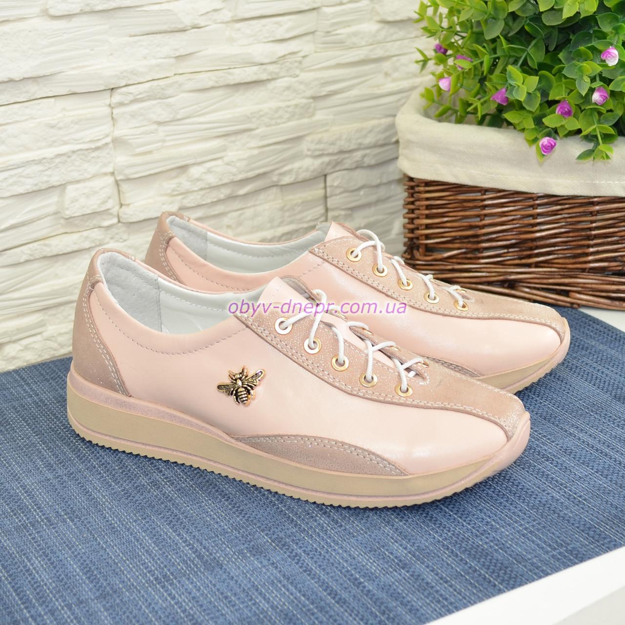Стильные женские кроссовки из натуральной кожи и замши, цвет пудра