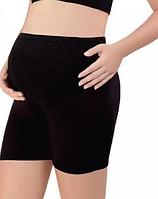Трусики для беременных  7-10 месяцев