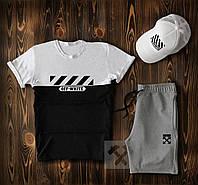 Комплект шорты футболка и кепка Off White