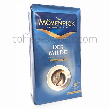 Кофе молотый Movenpick Der Milde 500g, фото 2