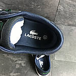 Мужские кроссовки Lacoste (темно-синие) , фото 4