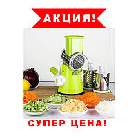 Ручная овощерезка Tabletop Drum Grater Kitchen Master. Овощерезка, фрукторезка, слайсер, терка
