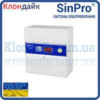 Стабилизатор напряжения Оберег для котлов отопления 400 Вт