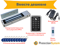 Комплект контроля доступа с кодовой клавиатурой  и электромагнитным замком на 280 кг