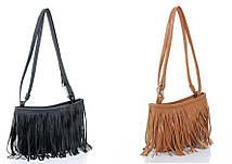 Стильная женская сумка с бахромой, фото 2
